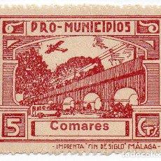 Sellos: SELLO LOCAL GUERRA CIVIL COMARES ORD: 2289. Lote 136703577