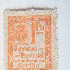Sellos: SELLO LOCAL DE SEVILLA, DIPUTACION PROVINCIAL. AUXILID GUERRA CIVIL TIPO B834,1PTS. NO EN CAT. GÁLV. Lote 136703609