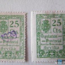Sellos: SELLO LOCAL DE SEVILLA, DIPUTACION PROVINCIAL. AUXILID GUERRA CIVIL TIPO B834, 25 CTS. ORD: 2298. Lote 136703613