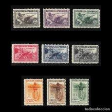 Sellos: SELLOS. ESPAÑA. II REPÚBLICA 1938. HOMENAJE AL EJÉRCITO POPULAR. NUEVO LUJO. EDIF,792-800. Lote 136717138