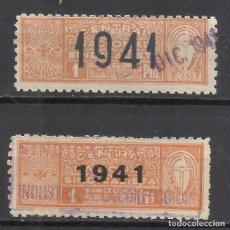 Sellos: 5077-2 SELLOS FALANGE ESPAÑOLA JONS ESPAÑA GUERRA CIVIL CUOTA BARCELONA HABILITADO 1941 DIFERENTES. Lote 136800734