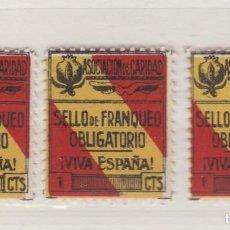 Sellos: BBB LOTE 3 SELLOS ASOCIACION DE CARIDAD VIVA ESPAÑA 1 CTS NUEVOS. Lote 137146990