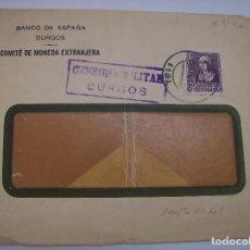 Sellos: BANCO DE ESPAÑA COMITE DE MONEDA EXTRANJERA BURGOS. Lote 137221318