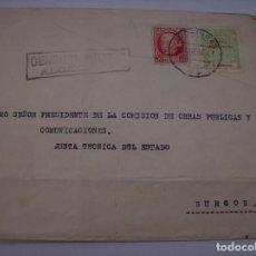 Sellos: SOBRE A LA JUNTA TECNICA DEL ESTADO BURGOS. Lote 137243762