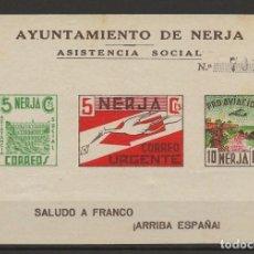 Sellos: R60/ ESPAÑA, NERJA EMISION LOCAL **. Lote 137246738