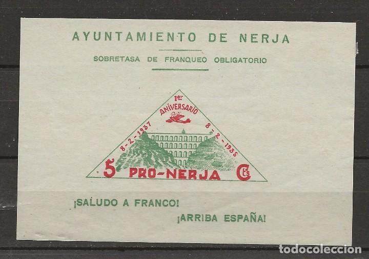 R60/ ESPAÑA, NERJA EMISION LOCAL ** (Sellos - España - Guerra Civil - De 1.936 a 1.939 - Nuevos)