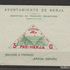 Sellos: R60/ ESPAÑA, NERJA EMISION LOCAL **. Lote 137246930