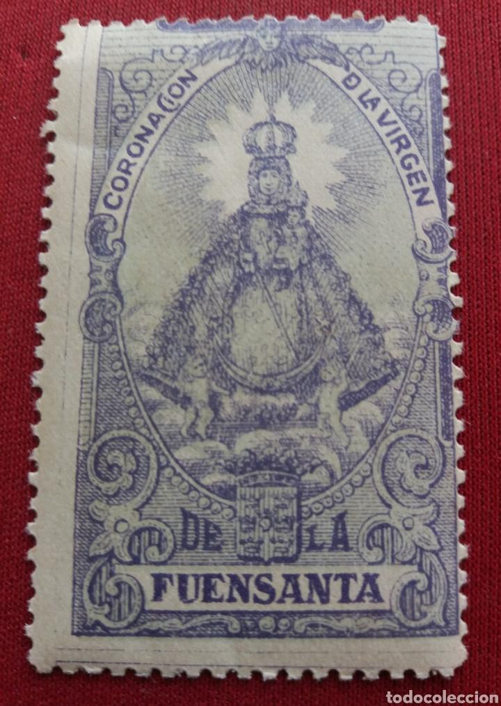 MURCIA. CORONACION VIRGEN FUENSANTA. BONITA VIÑETA. (Sellos - España - Guerra Civil - Beneficencia)