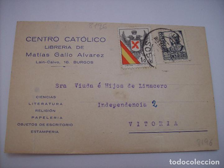 TARJETA CENTRO CATOLICO LIBRERIA DE MATIAS GALLO ALVAREZ 1937 BURGOS VITORIA (Sellos - España - Guerra Civil - De 1.936 a 1.939 - Cartas)