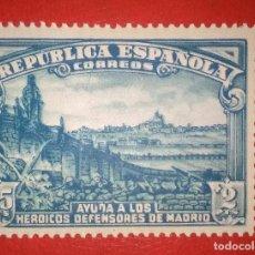 Sellos: ESPAÑA, AÑO 1938.SELLO DE LA RESISTENCIA DE MADRID.EDIFIL 757.NUEVO SIN TARA. MIRAD Y LEED!! . Lote 137340970