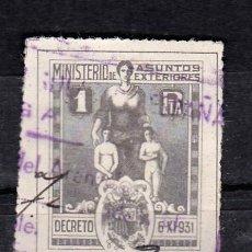Sellos: MINISTERIO DE ASUNTOS EXTERIORES 1 PTAS. Lote 137358202