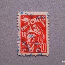 Sellos: ESPAÑA-1936 - VIÑETA - GUERRA CIVIL - REPUBLICANA - P. SOCIALISTA UNIFICAT DE CATALUNYA - PRO FERITS. Lote 137436942