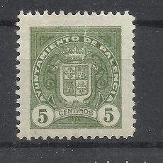 Sellos: AYUNTAMIENTO DE PALENCIA 5 CTS NUEVO*. Lote 137443506