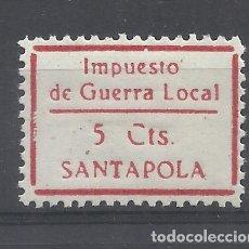 Sellos: SANTA POLA ALICANTE IMPUESTO DE GUERRA LOCAL 5 CTS NUEVO*. Lote 137443990