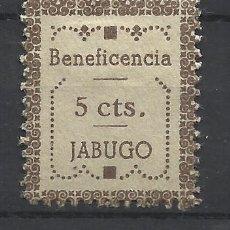 Sellos: BENEFICENCIA JABUGO HUELVA 5 CTS NUEVO*. Lote 137444274