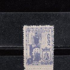 Sellos: CIUDAD DE ALHAMA. CARIDAD. 5 CTS.. Lote 137444418