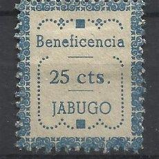 Sellos: BENEFICENCIA JABUGO HUELVA 25 CTS NUEVO*. Lote 137444558