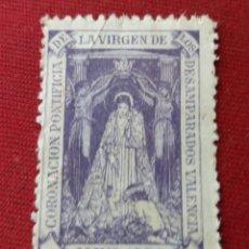 Sellos: VALENCIA. CORONACIÓN VIRGEN DE DESAMPARADOS. 1923. VIÑETA. Lote 137445524