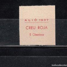 Sellos: ALIÓ 1937, CREU ROJA. 5 CTS.. Lote 137445714