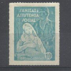 Sellos: SANITAT Y ASSISTENCIA SOCIAL HOSPITALET DE LLOBREGAT 10 CTS NUEVO* . Lote 137447366