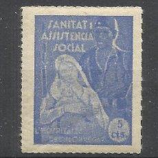 Sellos: SANITAT Y ASSISTENCIA SOCIAL HOSPITALET DE LLOBREGAT 5 CTS NUEVO** . Lote 137447578