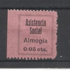 Sellos: ASISTENCIA SOCIAL ALMOGIA MALAGA 5 CTS NUEVO* . Lote 137447918