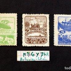Sellos: ASTURIAS Y LEÓN - AÑO 1936-37 - Nº EDIFIL 5, 6, 7, - 3 SELLOS. Lote 135187030
