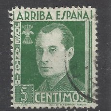 Sellos: JOSE ANTONIO ARRIBA ESPAÑA 5 CTS USADO. Lote 137654430