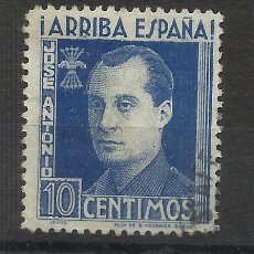 Sellos: JOSE ANTONIO ARRIBA ESPAÑA 10 CTS USADO. Lote 137654998