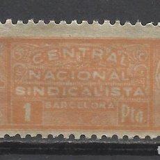 Sellos: 4911-SELLO CUOTA VIÑETA ESPAÑA GUERRA CIVIL BARCELONA CNS.CENTRAL NACIONAL SINDICALISTA,SIND. Lote 137743414