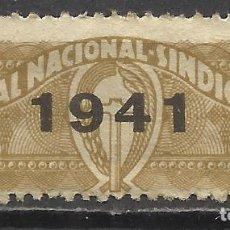 Sellos: 4900-SELLO 5 PTAS ESPAÑOLA JONS ESPAÑA GUERRA CIVIL CUOTA BARCELONA HABILITADO 1941.SOBRECA. Lote 137747846