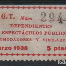 Francobolli: U.G.T. 5 PTAS, --DEPENDIENTE DE ESPECTACULOS...-- MARZO 1938, VER FOTO. Lote 137776429