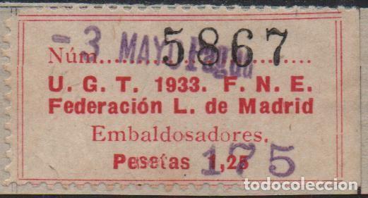 MADRID, U.G.T. 1,75 SOBRE 1,25 PTA,FED. L. -EMBALDOSSADORES- VER FOTOS (Sellos - España - Guerra Civil - De 1.936 a 1.939 - Usados)