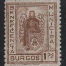Sellos: BURGOS, 1 PTA,. -BENEFICENCIA MUNICIPAL, VER FOTO. Lote 137777962