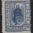 Sellos: BURGOS, 2 PTA,. -BENEFICENCIA MUNICIPAL, VER FOTO. Lote 137777998