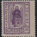 Sellos: BURGOS, 5 PTAS,. -BENEFICENCIA MUNICIPAL, VER FOTO. Lote 137778034