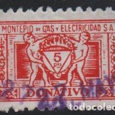 Sellos: MONTEPIO DE GAS Y ELECTRICIDAD, 5 PTAS,-DONATIVO- VER FOTO. Lote 137792698