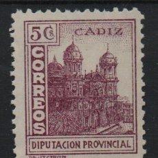 Sellos: CADIZ, 5 CTS, CASTAÑO, VARIEDAD- SIN DENTADO HORIZONTAL, VER FOTO. Lote 137792942