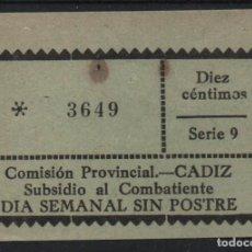 Sellos: CADIZ, 10 CTS, -SUBSIDIO AL COMBATIENTE- ALLEPUZ Nº 215. VER FOTO. Lote 137793382
