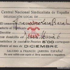 Sellos: CORDOBA, CUOTA, 5 PTAS, C.N.S. E. -CENTRAL NACIONAL SINDICALISTA DE ESPAÑA, VER FOTOS. Lote 137794046