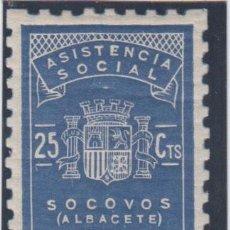 Sellos: GUERRA CIVIL, VIÑETAS, ASISTENCIA SOCIAL, SOCOVOS ( ALBACETE ), . Lote 138255966