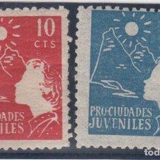 Sellos: GUERRA CIVIL, VIÑETAS, - PRO CIUDADES JUVENILES - . Lote 138259574