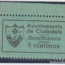 Sellos: GUERRA CIVIL, VIÑETAS, AYUNTAMIENTO DE CIUDADELA, ( BALEARES ). Lote 138267538