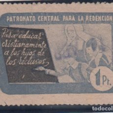 Sellos: GUERRA CIVIL, VIÑETAS, PATRONATO CENTRAL PARA LA REDENCIÓN DE LAS PENAS POR EL TRABAJO.. Lote 138268654
