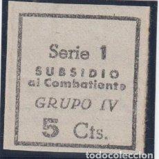 Sellos: GUERRA CIVIL, VIÑETAS, SUBSIDIO AL COMBATIENTE, GRUPO IV, . Lote 138269650