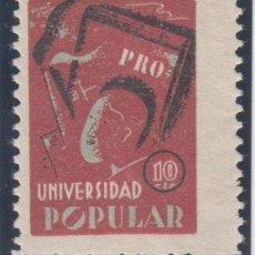 Sellos: GUERRA CIVIL, VIÑETAS, PRO UNIVERSIDAD POPULAR. . Lote 138286262