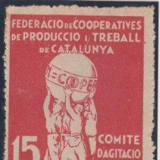 Sellos: GUERRA CIVIL. - COMITE DÁGITACIO I PROPAGANDA -. Lote 138609046