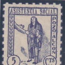 Sellos: GUERRA CIVIL. ASISTENCIA SOCIAL, ALCON (JAEN ). Lote 138612458