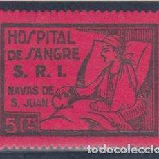 Sellos: GUERRA CIVIL. HOSPITAL DE SANGRE S.R.I. NAVAS DE SAN JUAN (JAEN ). Lote 138612718