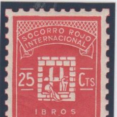 Sellos: GUERRA CIVIL. SOCORRO ROJO INTERNACIONAL IBROS (JAEN ). Lote 138613070